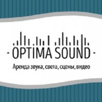 Компания `OptimaSound` - аренда звукового и светового оборудования